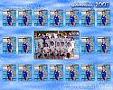 Swimming Team Composite