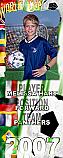 Soccer Locker Poster