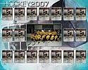 Hockey Team Composite